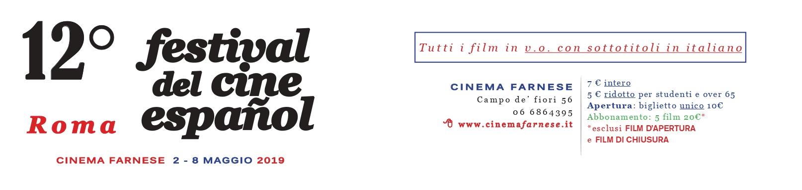 Il Programma di CinemaSpagna a Roma / 2019